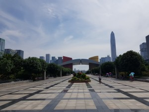 Looking at the civic center of Shenzhen