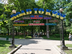 Mariinskyi Park